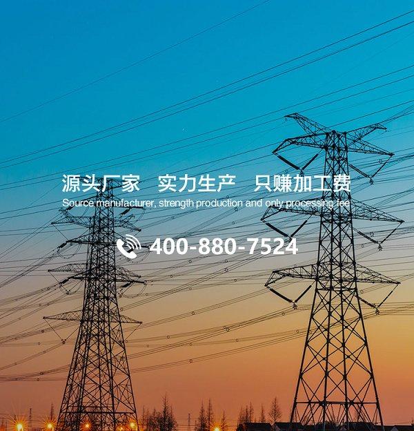沈阳英联塑力线缆有限公司